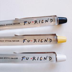 FU-RIEND ロゴフローティングペン