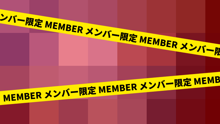 limited-video (1).png